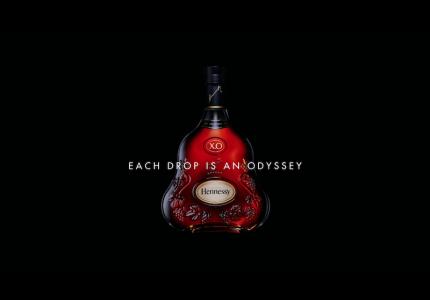 Siedem światów Hennessy według Ridleya Scotta